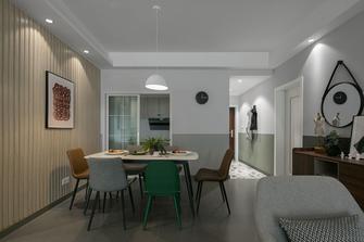 120平米四室一厅北欧风格餐厅效果图