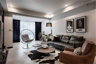 豪华型130平米四室三厅现代简约风格客厅欣赏图