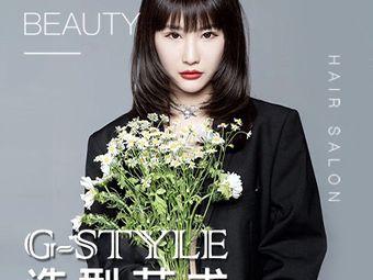 G-style造型艺术(女士专业店)