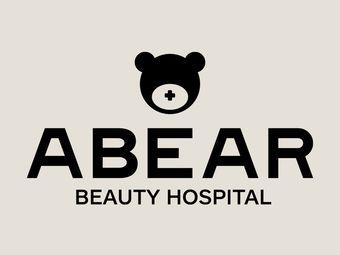 ABEAR爱小熊美容医院