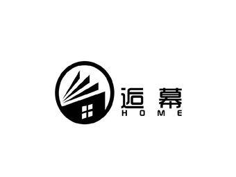 逅幕HOME剧本推理社(恒天广场店)