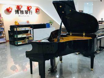 博雅钢琴艺术中心