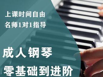 弹吧音乐·流行钢琴(政务店)