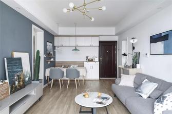 富裕型70平米北欧风格客厅装修效果图