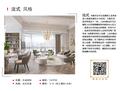 富裕型100平米一居室法式风格客厅装修效果图