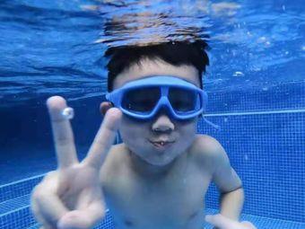 嗨小又国际亲子游泳一体化婴幼育教中心