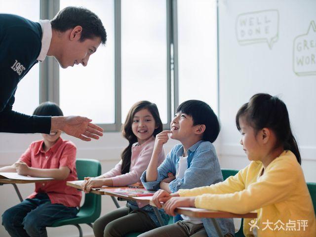 EF英孚教育青少儿英语(会展中心校区)