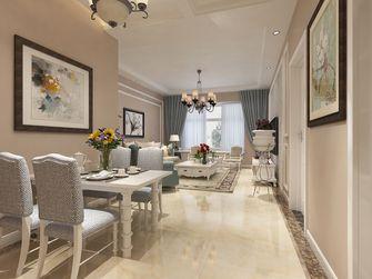 100平米四室一厅欧式风格餐厅装修图片大全