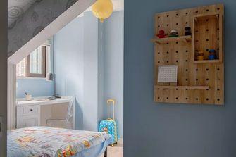 富裕型140平米四室一厅混搭风格青少年房图片大全