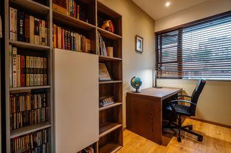 120平米三室两厅港式风格书房图片