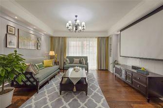15-20万130平米三美式风格客厅装修案例