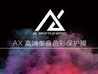 AX改色膜·轮毂卡钳改装翻新修复(宝安店)