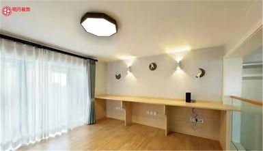 20万以上110平米四室两厅北欧风格书房装修效果图