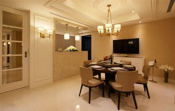 15-20万130平米三室两厅欧式风格餐厅装修案例