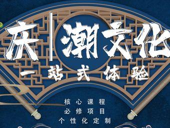 庆舞堂少儿街舞培训(四海店)
