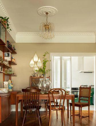 15-20万120平米三新古典风格餐厅图片