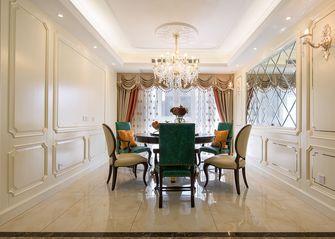 15-20万120平米四室一厅法式风格餐厅图片