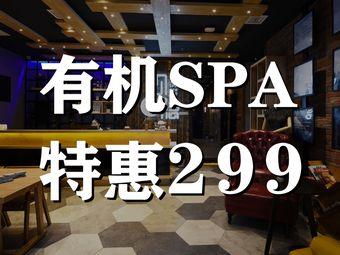 心隐InSPA(绿地双子塔店)