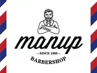 Manup理派男士理发理容Barbershop(张家港店)