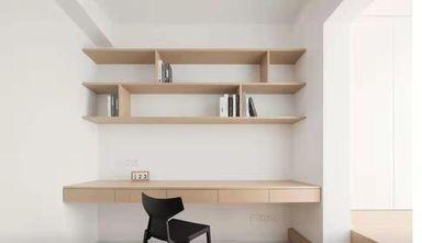 经济型80平米地中海风格书房装修案例