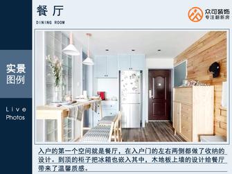 5-10万60平米一室一厅欧式风格餐厅装修图片大全