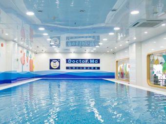 马博士儿童水育中心