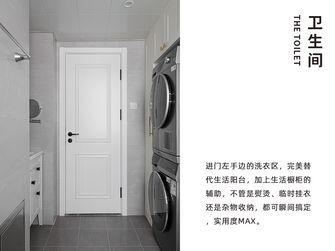 豪华型110平米三室两厅美式风格卫生间装修图片大全