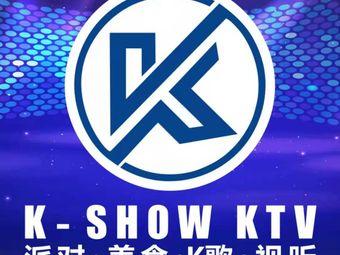 K-SHOW 派对式KTV