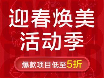 杭州连天美医疗美容医院
