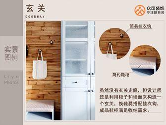 经济型60平米一室一厅欧式风格玄关效果图