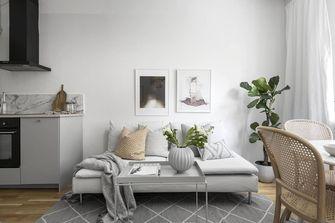 经济型30平米超小户型现代简约风格客厅欣赏图
