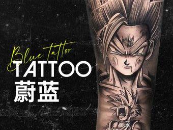 蔚蓝TATTOO纹身(政务店)