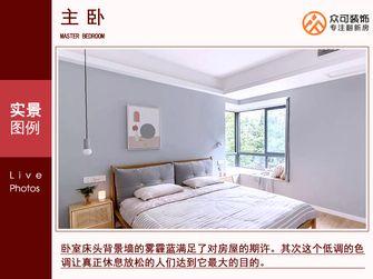 10-15万100平米三室两厅混搭风格卧室图片