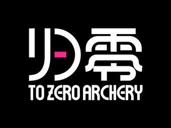 To Zero | 归零射箭主题空间