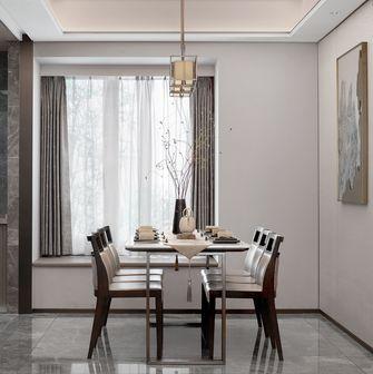 三室两厅中式风格餐厅装修效果图