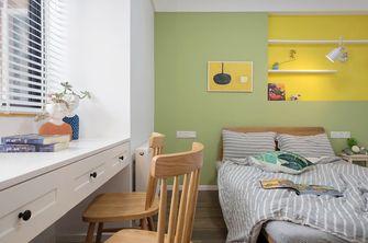 经济型80平米三室两厅混搭风格卧室图片大全