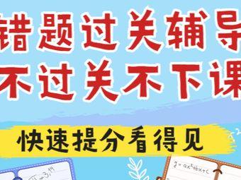 康大教育(桃苑分校)