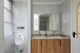 110平米三室两厅北欧风格卫生间效果图