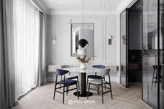 100平米三新古典风格餐厅装修案例