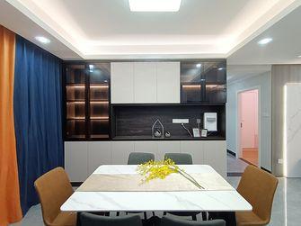 20万以上140平米四室两厅现代简约风格餐厅装修案例