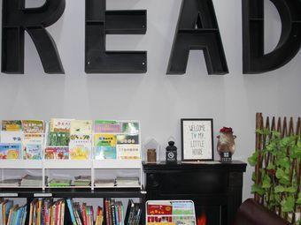 布克鼠绘本悦读·思维教育中心