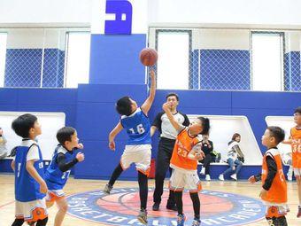 USBA美國籃球學院(魯能城分院)