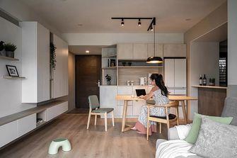 120平米三室两厅混搭风格其他区域图片大全