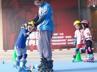 蓝翼轮滑•滑板俱乐部(书香苑校区)
