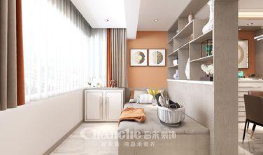 经济型140平米三轻奢风格阳光房设计图