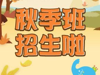 Otto2艺术美学(华强吾悦店)