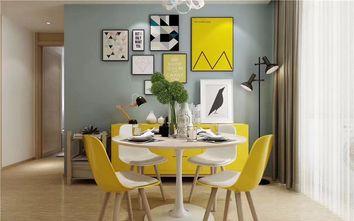 富裕型100平米三室两厅北欧风格餐厅效果图