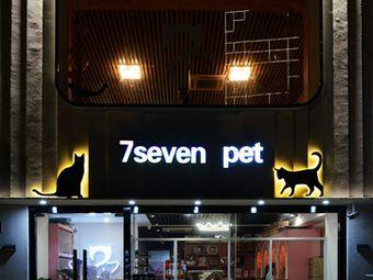7seven pet宠物生活馆