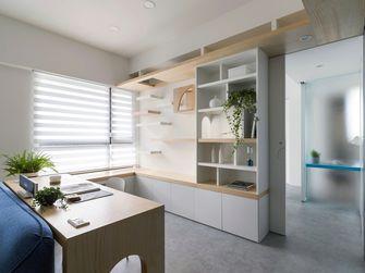 10-15万80平米三室两厅北欧风格书房装修案例