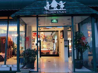 孩子的故事国际幼儿园(望京校区)